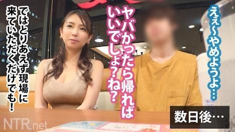 【NTR net】<中出し速報>Hカップ爆乳お天気お姉さん系清楚美女GETしたった!!! NTR net case12 9