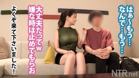 【NTR net】<中出し速報>Hカップ爆乳お天気お姉さん系清楚美女GETしたった!!! NTR net case12 10