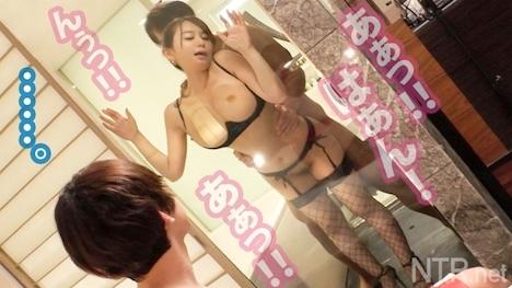【NTR net】<中出し速報>Hカップ爆乳お天気お姉さん系清楚美女GETしたった!!! NTR net case12 24
