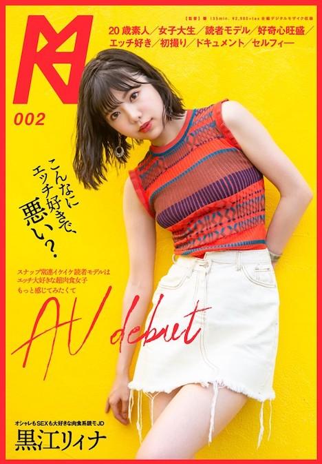 【新作】スナップ常連イケイケ読者モデルはエッチ大好きな超肉食女子 もっと感じてみたくてAV debut 黒江リィナ 1
