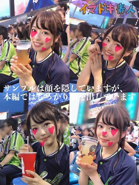 【イマドキ素人】ちっぱー(23)