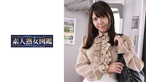 【素人熟女図鑑】えいみ(26)