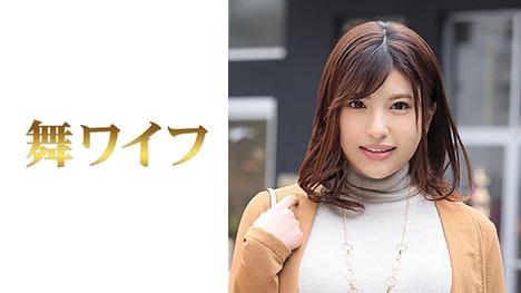 【舞ワイフ】宮澤なつみ(27)