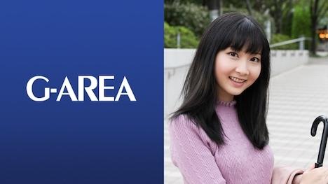 【G-AREA】やよい