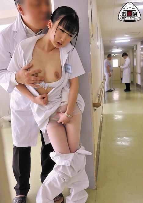 気が滅入るような連日の陰湿なセクハラに屈してしまう気弱看護師 あまね弥生