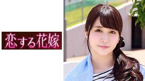 【恋する花嫁】鏑木ゆき 2