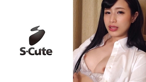 【S-CUTE】かのん(21) S-Cute 清らか美人の華奢な体を愛でるSEX イカされたい美女とスーツでSEX 1