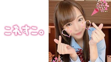 【これすこ。】すずみん 女子アナを何人も輩出しているミッション系で有名なあのお嬢様大学の付属校に通う美少女JKとハメ撮り!