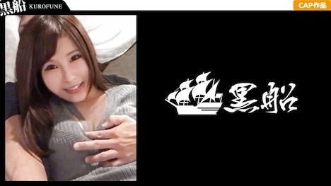 【黒船】【No 1キャバ嬢アフター個撮 クールな顔して感度抜群なギャルに中出し ゆかちゃん編】 1