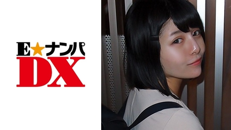 【E★ナンパDX】まなつ(20)