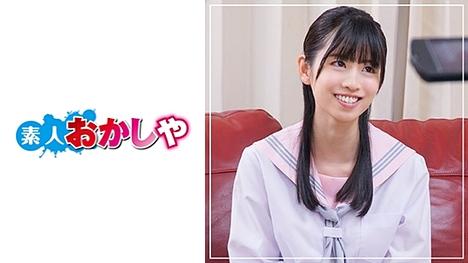 【素人おかしや】楓ちゃん(18)