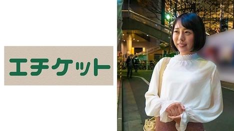 【エチケット】女子会帰りの女子大生をふたりがかりでアナル陵辱!! 由美子ちゃん