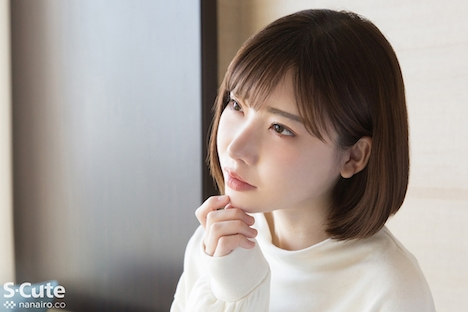 【S-CUTE】えいみ(21) S-Cute 色白美人の流線美に魅了されるセックス 3