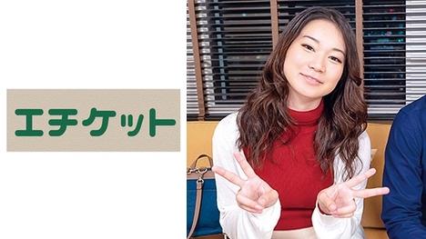 【エチケット】りか(20)