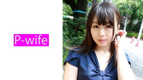 【P-WIFE】のぞみ 2