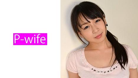 【P-WIFE】のぞみ 3