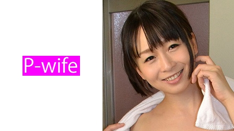 【P-WIFE】のぞみ 4
