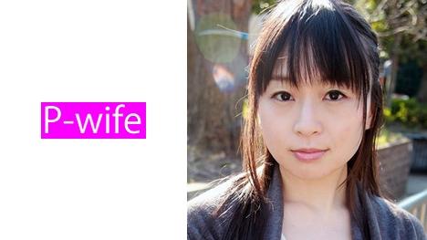 【P-WIFE】のぞみ