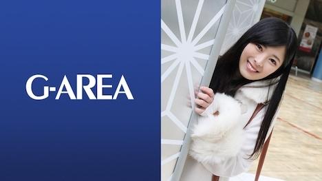 【G-AREA】ありす