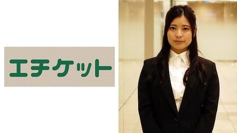 【エチケット】新人OLとヤリたい!! 引越会社勤務 仲井りささん(22歳)