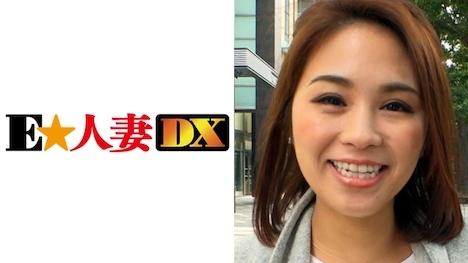 【E★人妻DX】ゆいさん 37歳 Fカップ美巨乳熟女妻