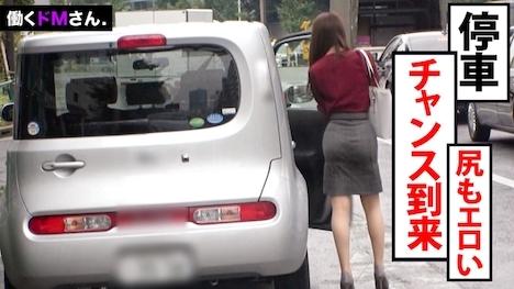 【プレステージプレミアム】働くドMさん Case 28 税理士事務所 経理:成瀬さん:25歳 外回り中のゆるふわ系OLごと社用車ジャック!車内で繰り広げられる猥褻行為に羞恥MAXで従順になっていく。 4