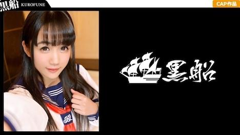 【黒船】【個撮:中出し ツンデレ系不思議キャラの制服J〇に無断種付けww】 1