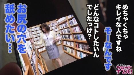 【プレステージプレミアム】エロの扉をビヤクで開放!普段は物静かな美人図書館司書の裏の顔!【職場のあの子とビヤクで××しませんか?03~図書館司書が3Pで潮吹きアクメ!!の巻き~】 4