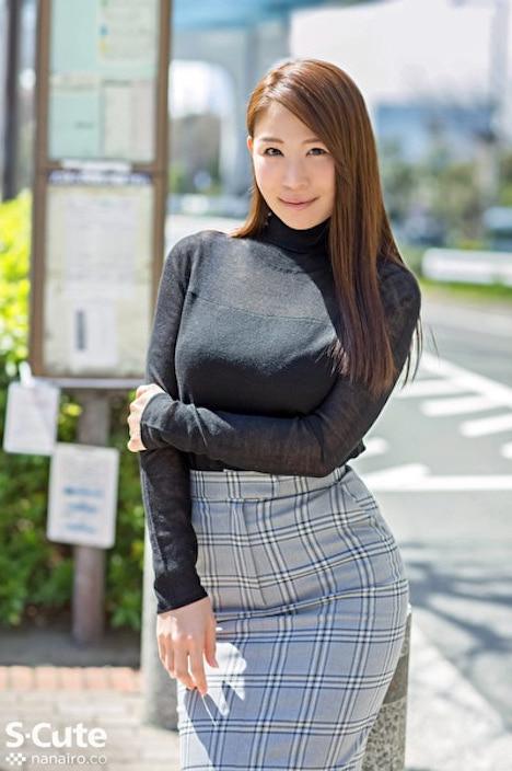 【S-CUTE】とうか(28) S-Cute 何度もイっちゃう美巨乳美女のセックス 2