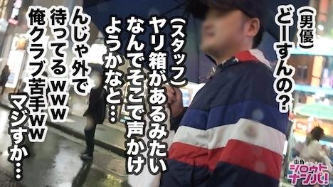 【プレステージプレミアム】ヤリモクが集まると噂のクラブイベントに潜入!!パコリたい盛りの最強ビッチJDゲット!! 3