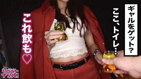 【プレステージプレミアム】ヤリモクが集まると噂のクラブイベントに潜入!!パコリたい盛りの最強ビッチJDゲット!! 5