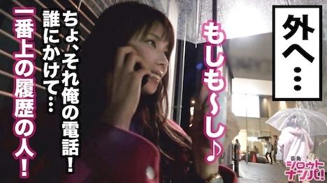 【プレステージプレミアム】ヤリモクが集まると噂のクラブイベントに潜入!!パコリたい盛りの最強ビッチJDゲット!! 9