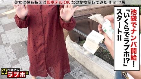 【プレステージプレミアム】大手出版社!文○!イラマ懇願のインターン美少女JD!:いくらでラブホ No 056 2