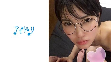 【愛撮り】はるか(22)