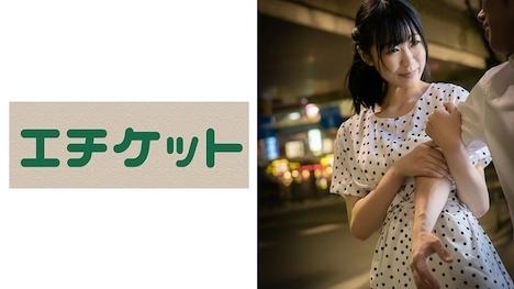 【エチケット】イけばわかるさ!?東京アングラ風俗 日本人女性みおり(22歳)