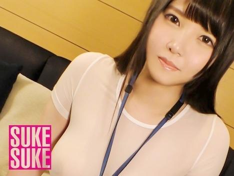 【新作】生野ひかる×SUKESUKE #15 恥部上場!日本SUKESUKE商事 ハレンチなオフィスでスケベ過ぎるお仕事! 2