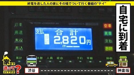 【ドキュメンTV】家まで送ってイイですか? case 150 渋谷ハロウィン2019!エロコスだらけの酒池肉林スペシャル!「家、ついて行って中出ししてもイイですか?」 10