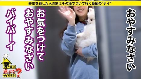 【ドキュメンTV】家まで送ってイイですか? case 150 渋谷ハロウィン2019!エロコスだらけの酒池肉林スペシャル!「家、ついて行って中出ししてもイイですか?」 35