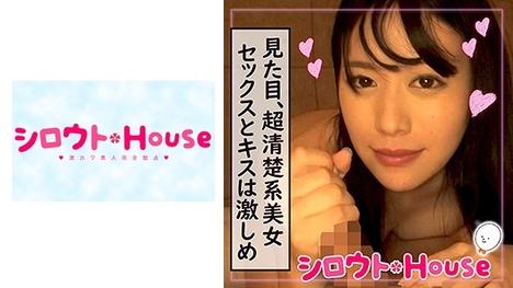 【シロウトHouse】ゆきぽよ