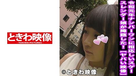 【ときわ映像】美波