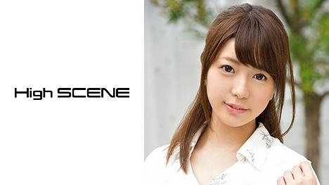 【High SCENE】桜木さやな(24)