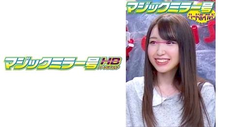 【マジックミラー号ハードボイルド】澪ちゃん19歳