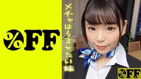 【%OFF】めい(22)