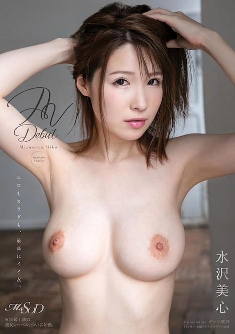 【新作】水沢美心 AV Debut 1