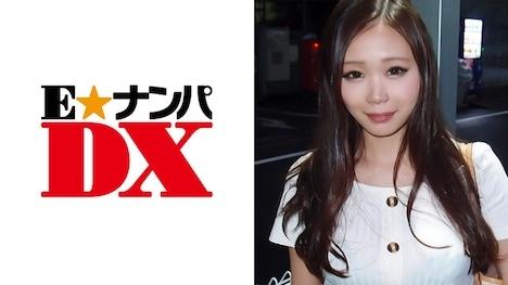 【E★ナンパDX】ゆりあさん 20歳 Gカップ女子大生 【ガチな素人】