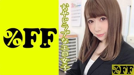【%OFF】まなみ(23)