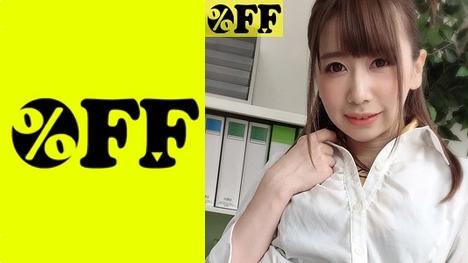 【%OFF】マナミ(23)