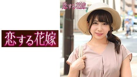 【恋する花嫁】三浦真奈美(26) 地味で真面目で大人しい学校の先生!でも1度スケベをさらすと、ただのドすけべ人妻! 1