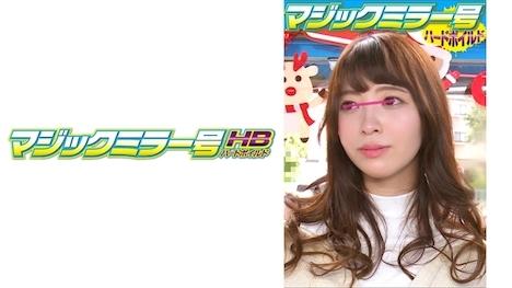 【マジックミラー号ハードボイルド】三奈さん25歳