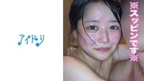 【愛撮り】ひかり(24)